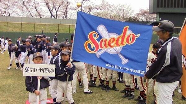 団旗・少年野球