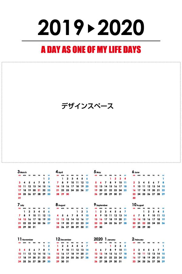 カレンダーテンプレート
