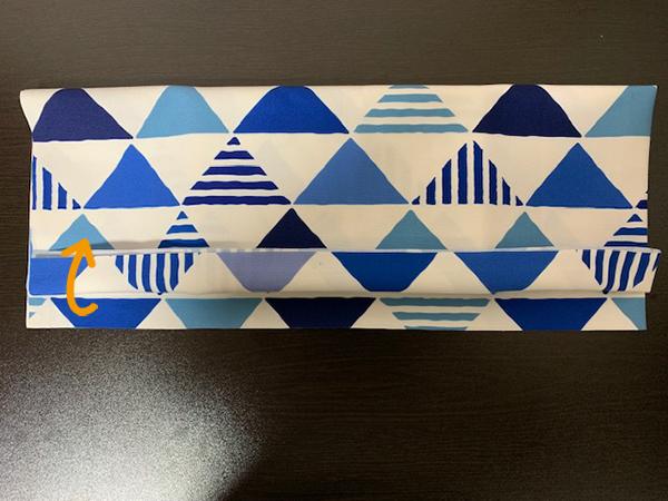 ブックカバー折り方5