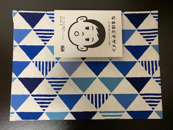 ブックカバー折り方8