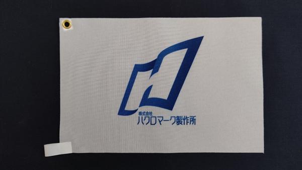 ハクロマークのオリジナル卓上旗