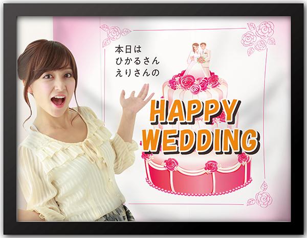 結婚式の背景幕
