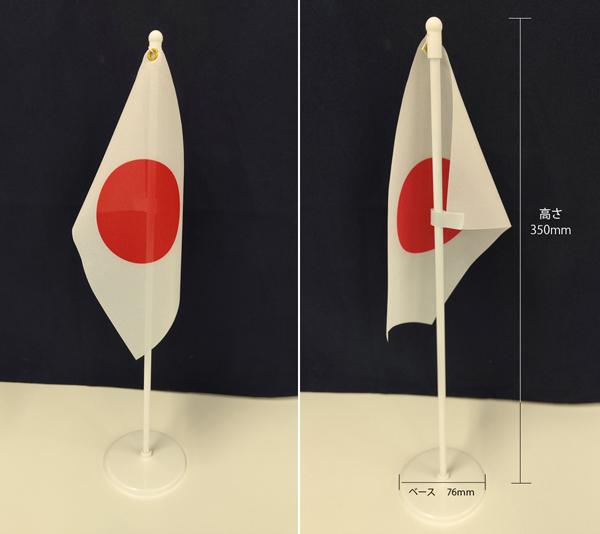 先月紹介したハトメ加工のオリジナル卓上旗