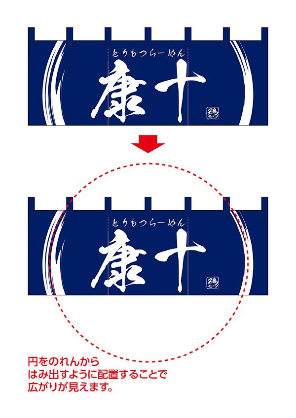 大きな円の柄2