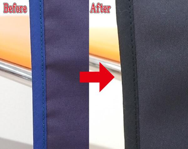 椅子カバーのシワ比較2