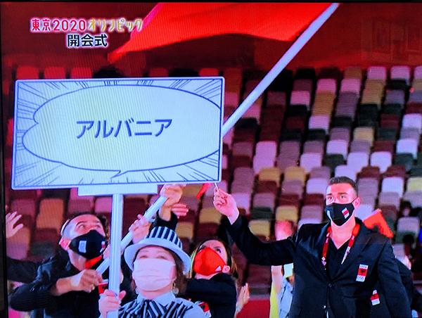 オリンピックのプラカード